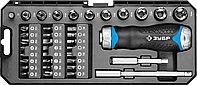 Отвертка реверсивная с насадками Зубр 25352-H38, фото 1