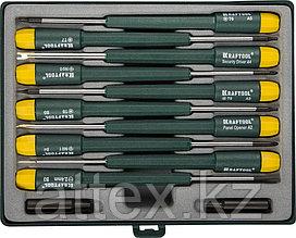 Набор KRAFTOOL Отвертки для ремонта мобильных телефонов, 12 предметов 25616-H12