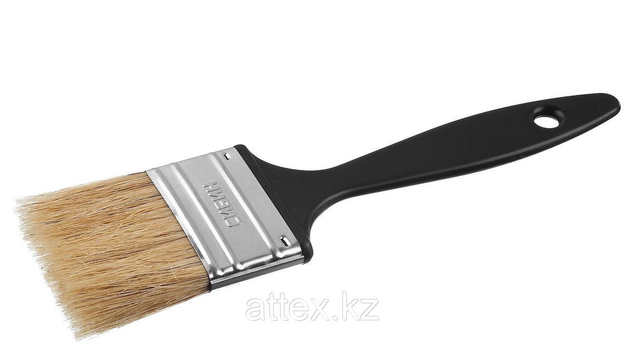 Кисть плоская СИБИН, пластиковая ручка, светлая щетина, 50мм 01008-050