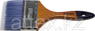 """Кисть плоская ЗУБР """"АКВА-МАСТЕР"""", искусственная щетина, деревянная ручка, 100мм 4-01007-100"""
