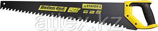 Ножовка по пенобетону (пила) STAYER COBRA Beton 700 мм, шаг 20 мм, 17 твердосплавных резцов 2-15097