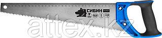 Ножовка по дереву (пила) СИБИН 400 мм, шаг 5 TPI (4,5 мм) 15055-40