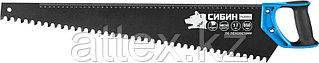 Ножовка по пенобетону (пила) СИБИН 650 мм, специальный особостойкий трапециевидный зуб, шаг 16мм 15057
