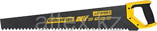 Ножовка по пенобетону (пила) STAYER BETON 700 мм, 1 TPI, закаленный износостойкий зуб 15098