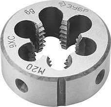 Плашка Зубр 4-28022-20-1.5, М20х1.5, ГОСТ 9740-71