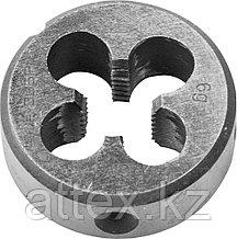 """Плашка ЗУБР """"ЭКСПЕРТ"""" круглая машинно-ручная для нарезания метрической резьбы, мелкий шаг, М10 x 1,25 4-28023-10-1.25, ГОСТ 9740-71"""