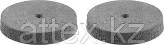 Круг STAYER шлифовально-полировальный, резина,карбон, d 22мм, 2шт 29916-H2