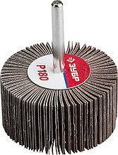 """Круг шлифовальный ЗУБР """"МАСТЕР"""" веерный лепестковый, на шпильке, тип КЛО, зерно-электрокорунд нормальный, P180, 30х60мм 36602-180"""