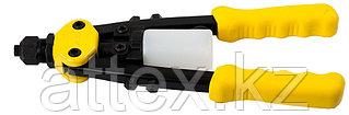 """Заклепочник двуручный компактный, STAYER HERCULES """"RX700"""" 3116, для заклёпок d=2,4-4,8 мм из Al, стали, нерж cтали, усиленный литой корпус"""