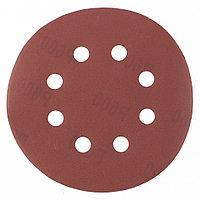 """Круг абразивный на ворсовой подложке под """"липучку"""", перфорированный, P 240, 125 мм, 5 шт. MATRIX"""