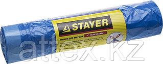 Мешки для мусора с завязками Stayer 30л, 20шт 39155-30