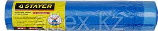 Мешки для мусора с завязками Stayer 60л, 20шт 39155-60