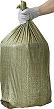 Мешки для строительного мусора Stayer 80л (40 кг), 10шт 39158-105