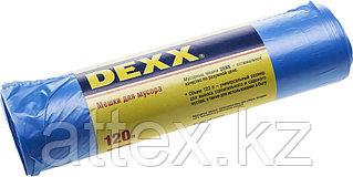 Мешки для мусора DEXX, голубые 120л, 10шт 39150-120