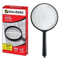 Лупа 100мм Brauberg 3 кратная 451802