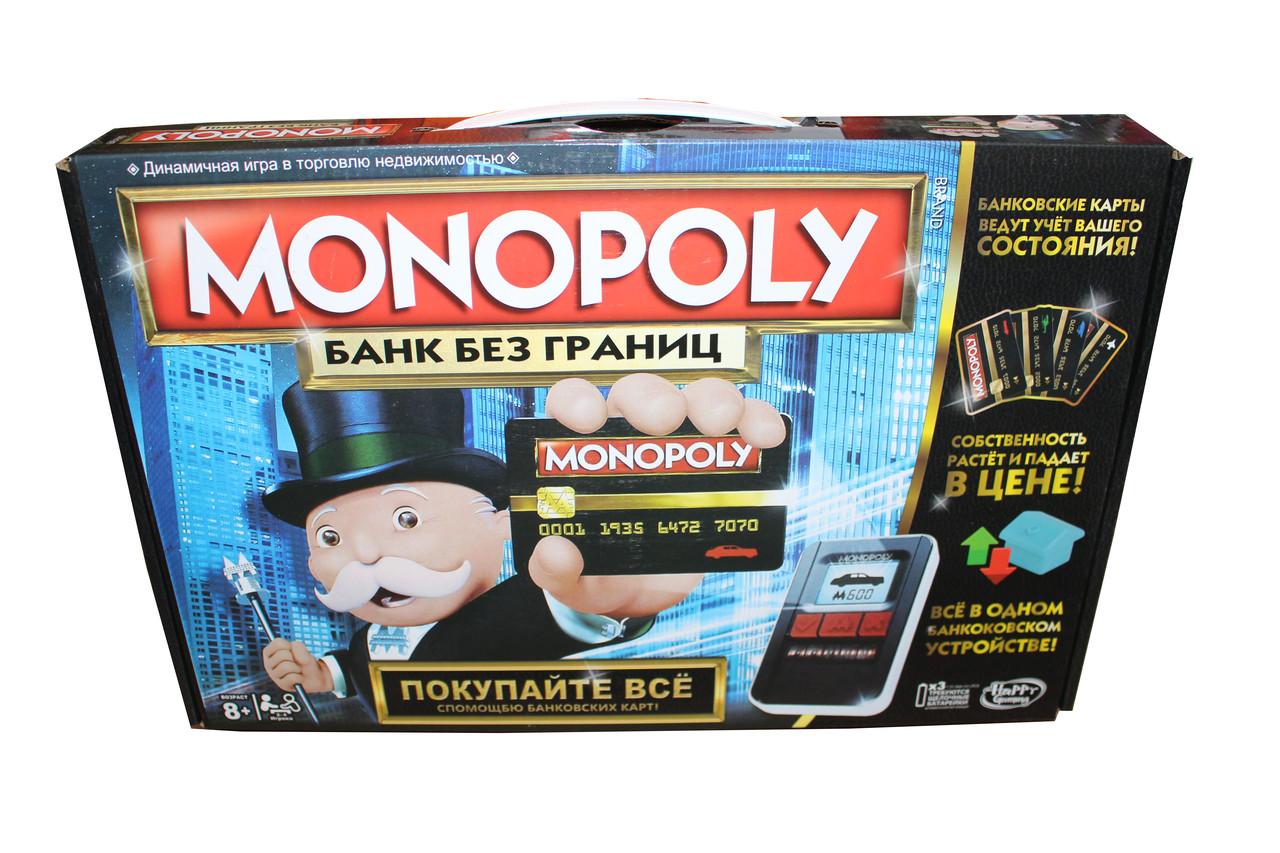 Монополия с банковским карточкой 4007
