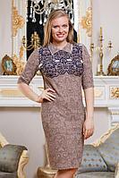 Женское платье 48