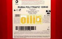 Моторное масло  TOTAL RUBIA POLYTRAFIK 10W-40 20литров
