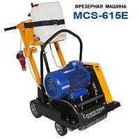 Фрезерная машина Сплитстоун MCS-615E