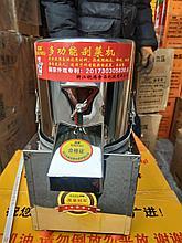 Овощерезка для кафе и ресторана