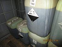 Железа хлорид (хлорное железо)