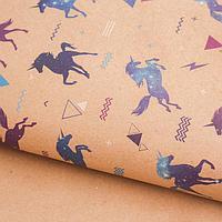 Бумага упаковочная крафтовая «Единороги в космосе», 50 × 70 см