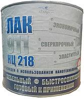 Лак НЦ-218 глянцевый Химтрейд (фасовка 1,7 кг)