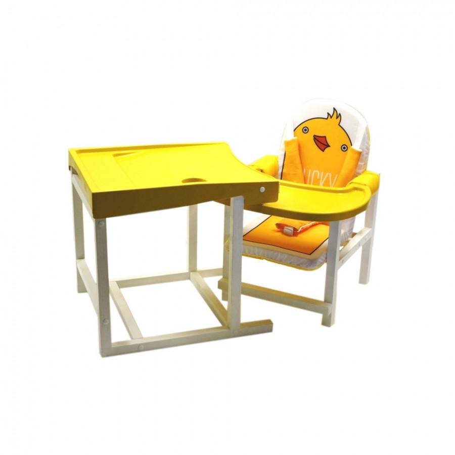 Детский стул-стол для кормления Babys DUCKY желтый