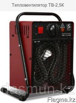 Тепловентилятор ТВ-2,5К