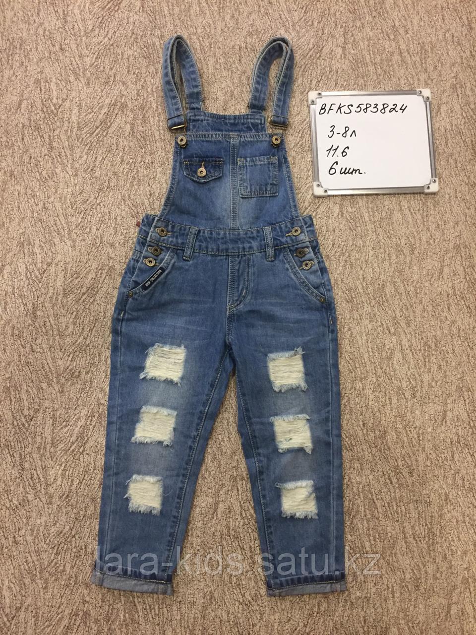Комбинезоны джинсовые для детей