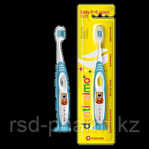 Зубная щетка Dentissimo для детей 2-6 лет