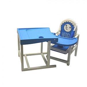 Детский стул-стол для кормления Babys Hedgy Синий, фото 2