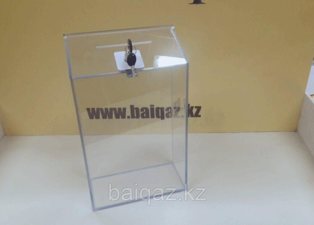 Ящик для жалоб и предложений 20х30х10
