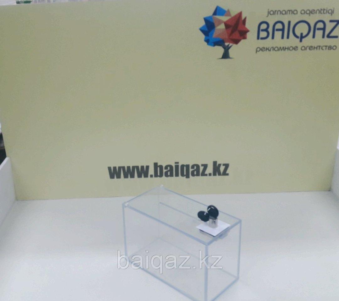 Ящик для пожертвований 20х20х12