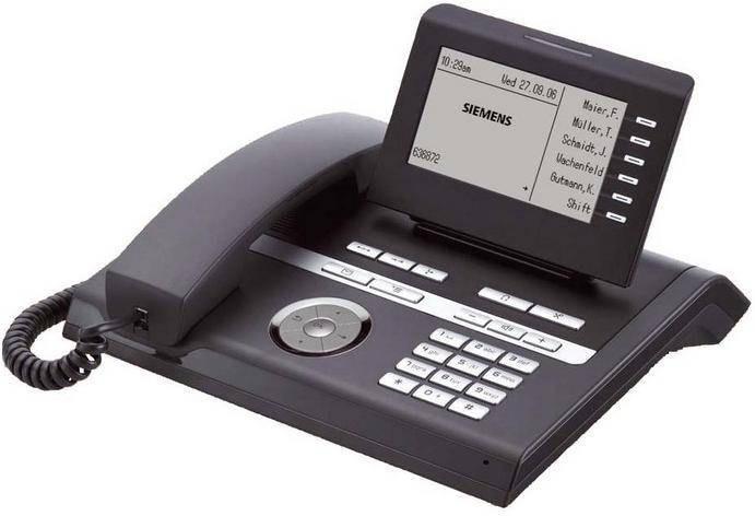 Телефон OpenStage 40T TDM lava L30250-F600-C151
