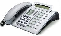 Телефон OptiPoint 420 IP economy arctic L30250-F600-A722