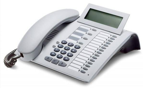 Телефон OptiPoint 410 IP advance arctic L30250-F600-A186