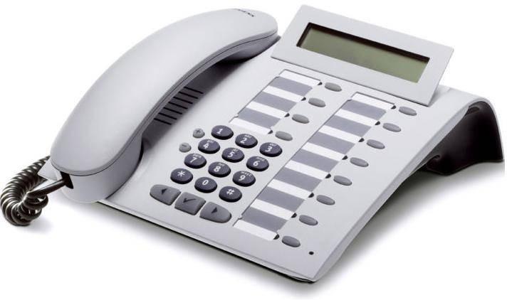 Телефон OptiPoint 410 IP economy plus arctic L30250-F600-A720