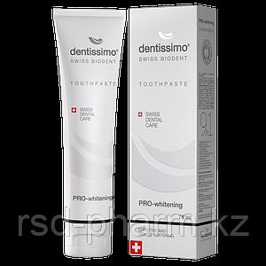 Зубная паста Dentissimo Про-отбеливание