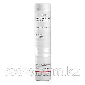 Ополаскиватель Dentissimo Gum Protection