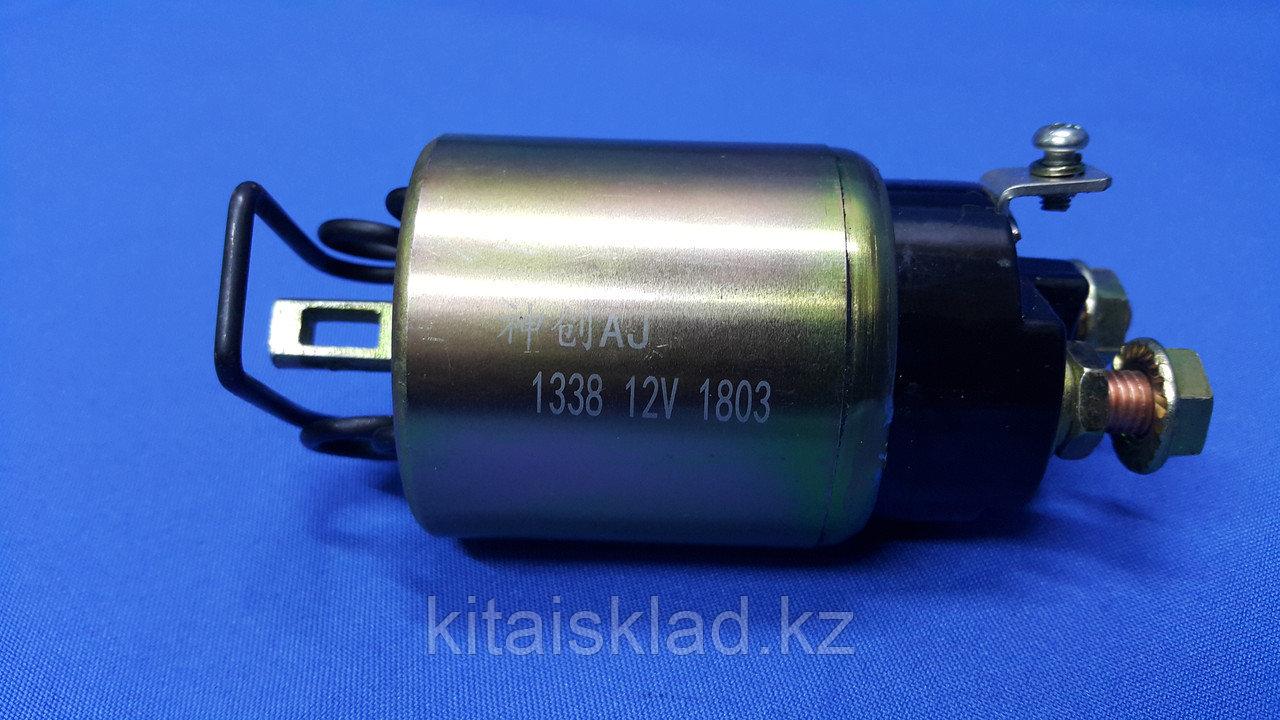 Втягивающее реле (FAW 498 , 4D32-09 , 4D32-012) , (ISUZU 4JB1 , 4KH1)