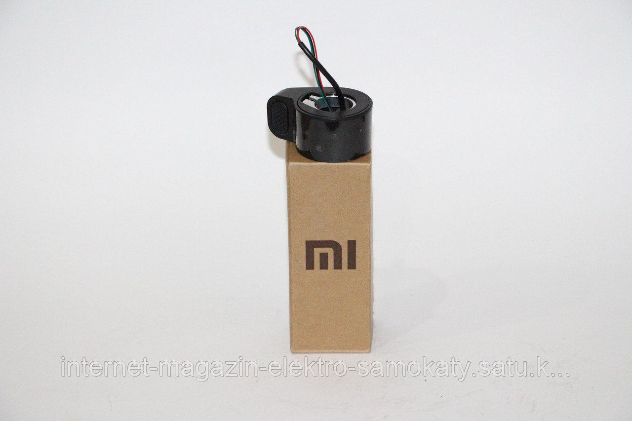 Курок газа в сборе оригинал для электро-самоката Xiaomi Mijia M365 Smart Electric Scooter