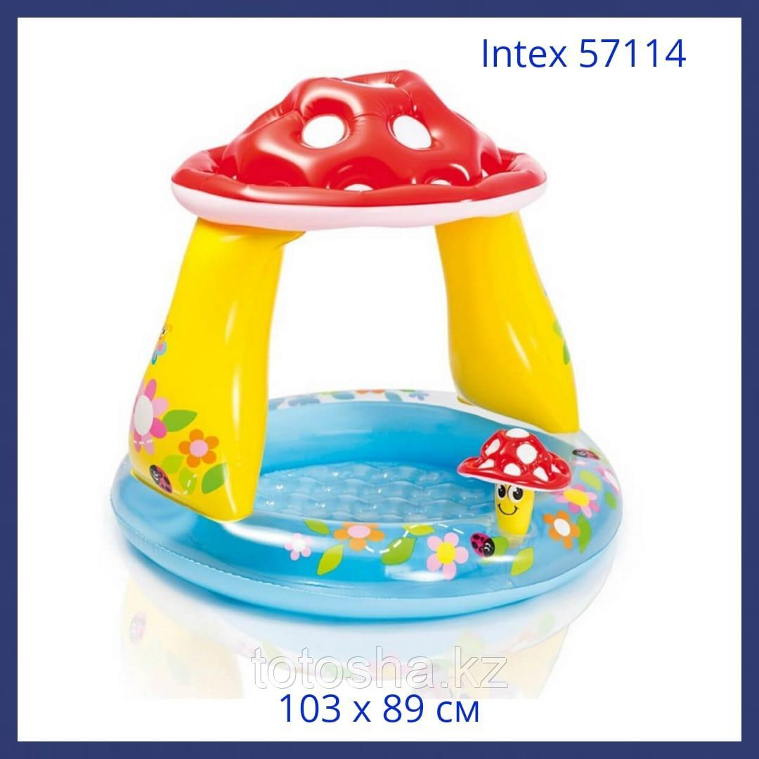 Intex Детский надувной бассейн Гриб
