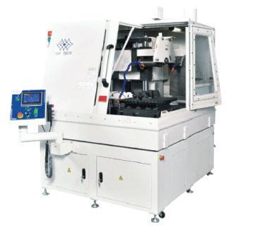 ALTOCUT CF450S