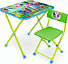 Набор детской мебели Ника Тролли стол+мягкий стул Т-2