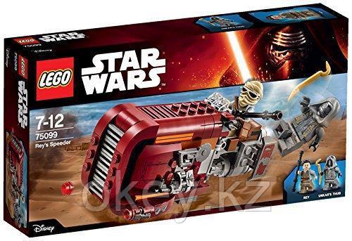 LEGO Star Wars: Спидер Рей 75099