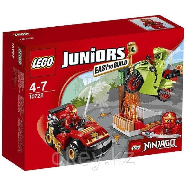 LEGO Juniors: Схватка со змеями 10722