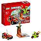 LEGO Juniors: Схватка со змеями 10722, фото 2
