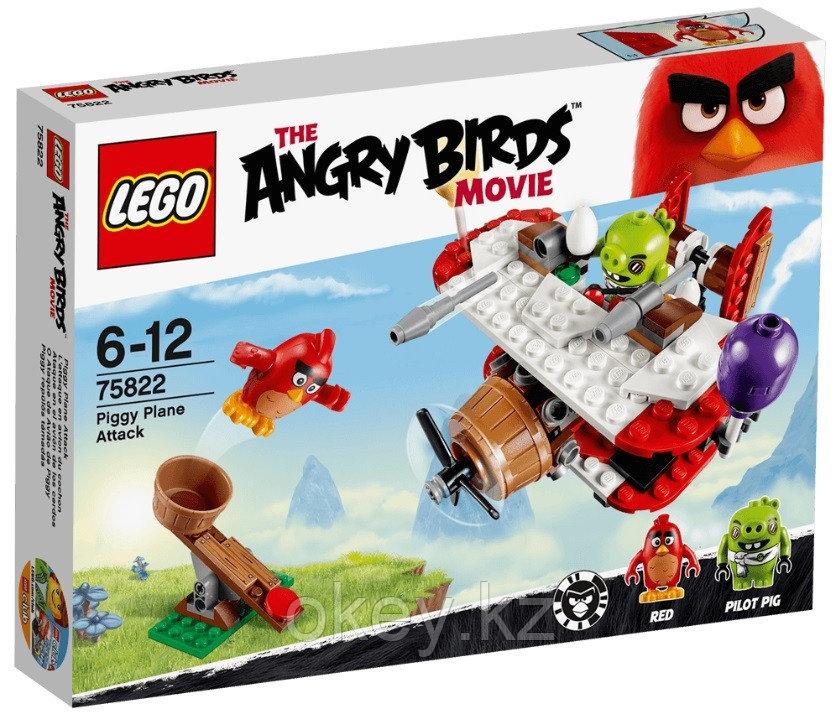 LEGO Angry Birds: Самолётная атака свинок 75822