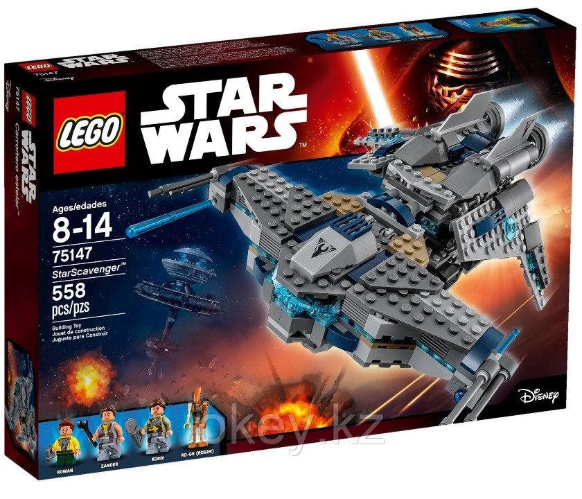LEGO Star Wars: Звёздный мусорщик 75147